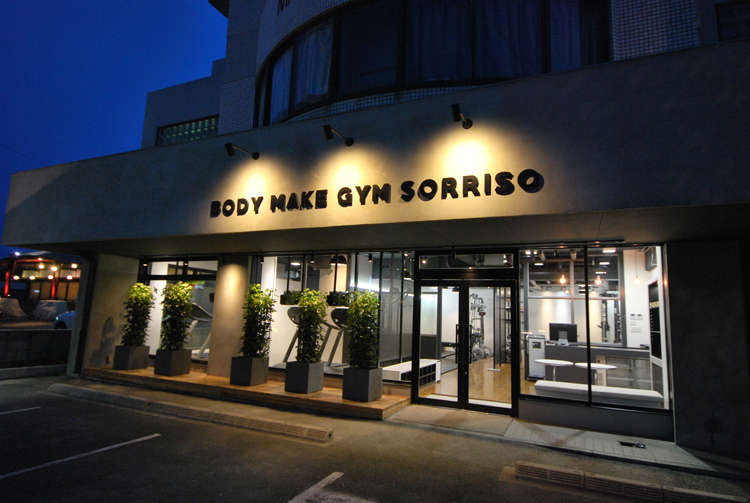 BODY MAKE GYM SORRISO